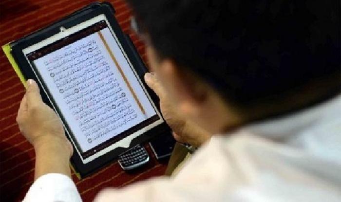 Aplikasi baca al quran