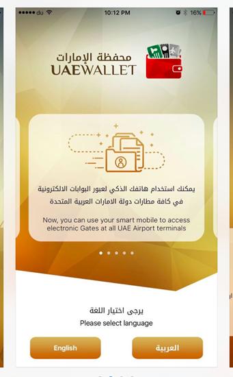 UAE Wallet