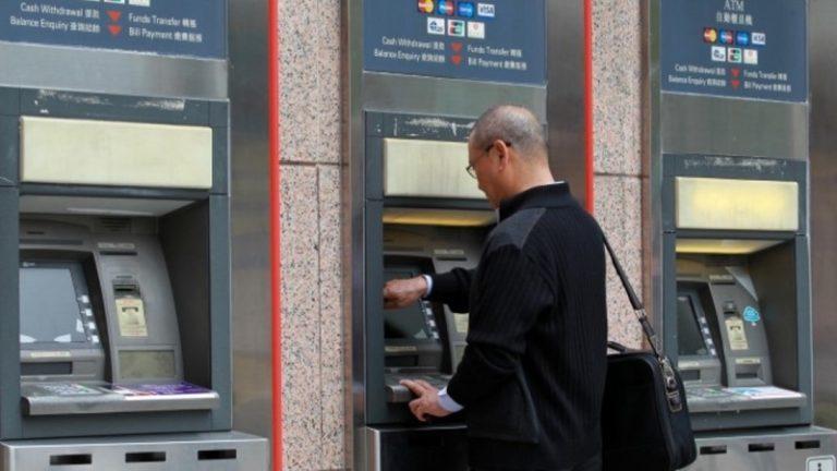 Hebat! ATM di Macau Bisa Cari Pelaku Pencucian Uang