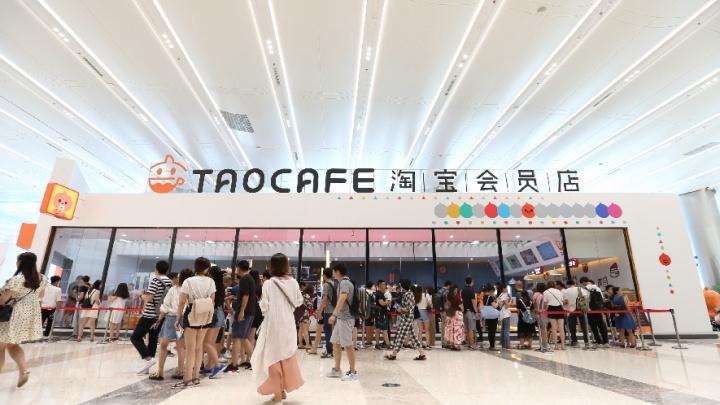 """Alibaba Buka Kafe Pintar """"Tao Cafe"""""""