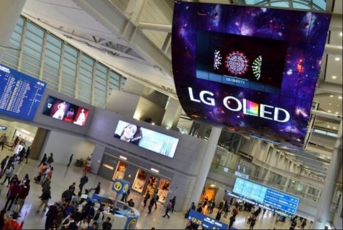 LG Akan Rilis Smartphone dengan Layar OLED