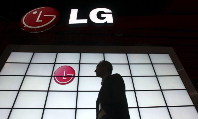"""Gara-gara Samsung, Divisi Ponsel LG """"Tekor"""""""
