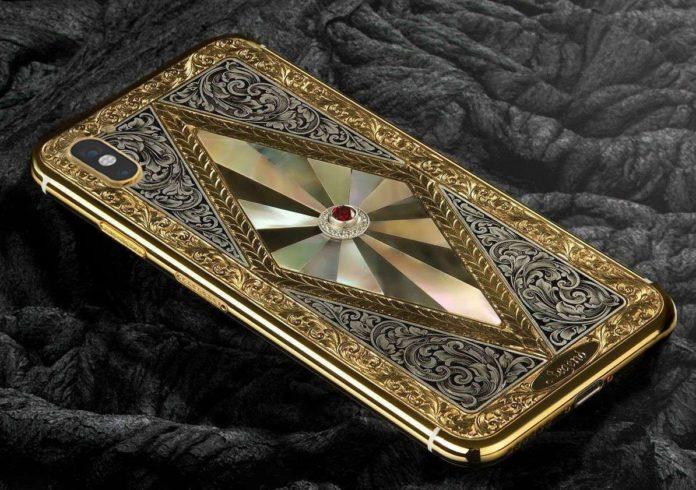 iPhone X Momentum