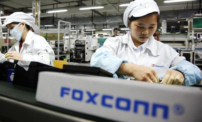 Pabrik iPhone China
