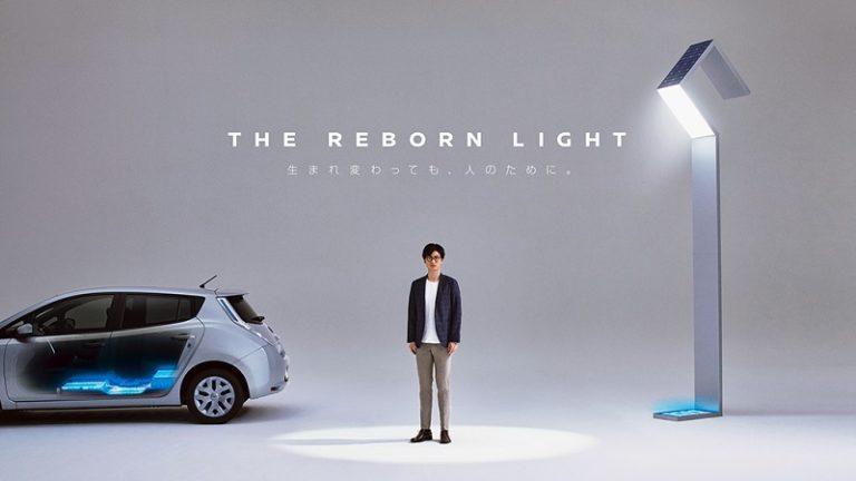 Nissan Sulap Baterai Bekas jadi Lampu Jalan