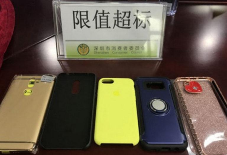 Waduh! China Temukan Zat Beracun Pemicu Kanker di Casing Ponsel