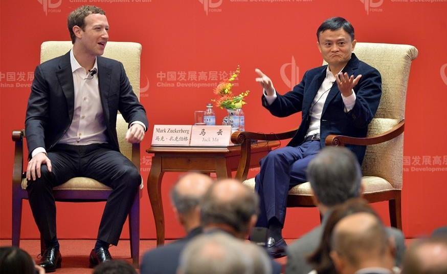 Jack Ma beri semangat