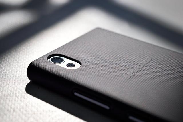Lenovo Siapkan Ponsel Empat Kamera Belakang?
