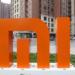 laporan keuangan Xiaomi