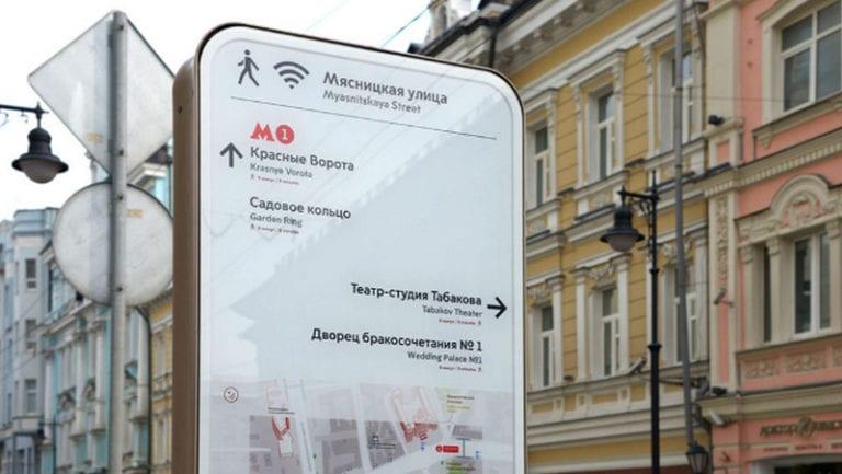 Hati-hati! 20% Titik WiFi di Rusia Tidak Aman