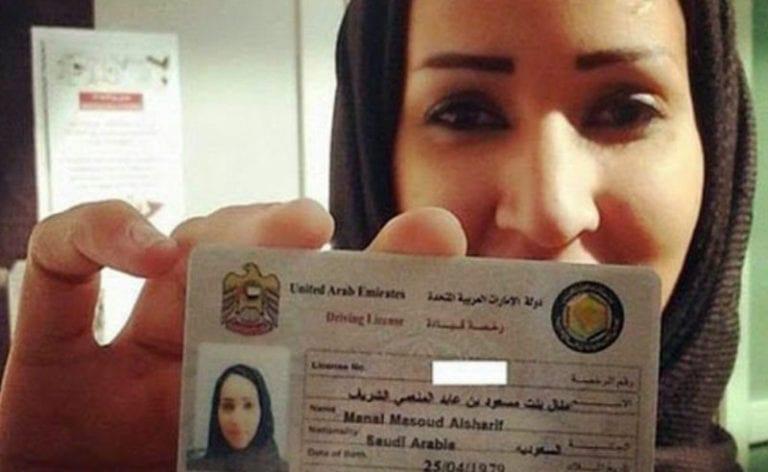 Akhirnya, Arab Saudi Terbitkan SIM untuk Pengemudi Wanita