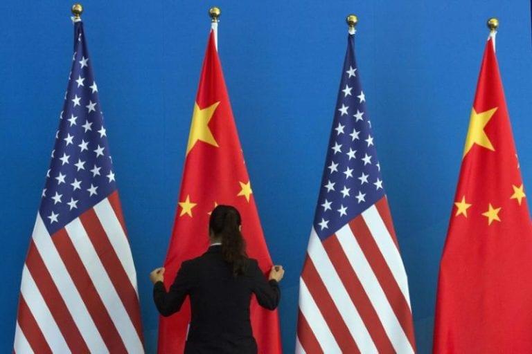 Investasi China di Perusahaan Teknologi AS akan Dibatasi
