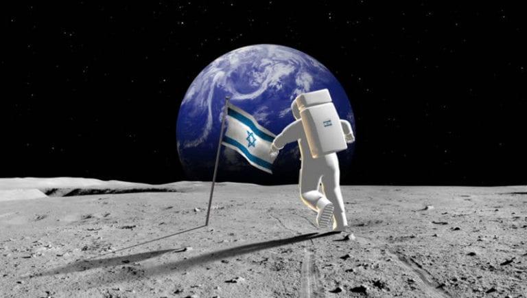 Akan Tancapkan Bendera, Israel Siap Invasi Bulan?