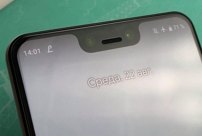 Belum Dirilis, Google Pixel 3 XL Sudah Dijual di Black Market