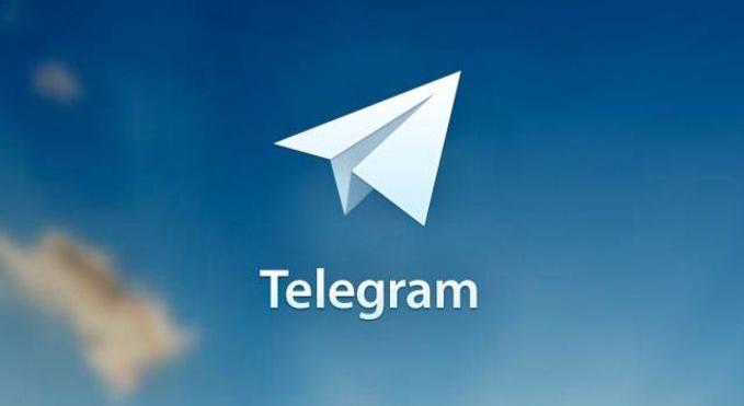 Pembaruan Telegram untuk iOS, Ada Apa Saja?