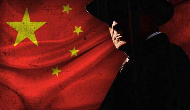 Insinyur China Perusahaan AS