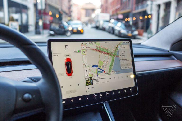 Asyik! Mobil Tesla Kini Dilengkapi Permainan Atari