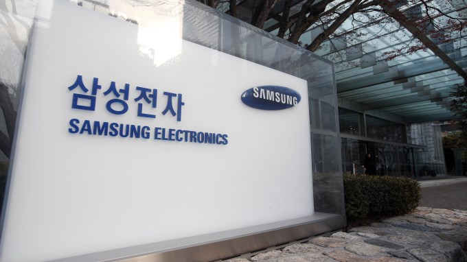 Samsung Caplok Startup Spanyol untuk Transisi ke 5G