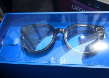 Kacamata pintar Weishi