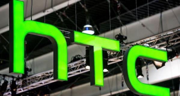 Belum Menyerah, HTC Siap Rilis Smartphone Baru