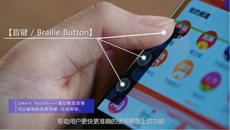 China Siapkan Teknologi Lembar Silikon untuk Bantu Tunanetra
