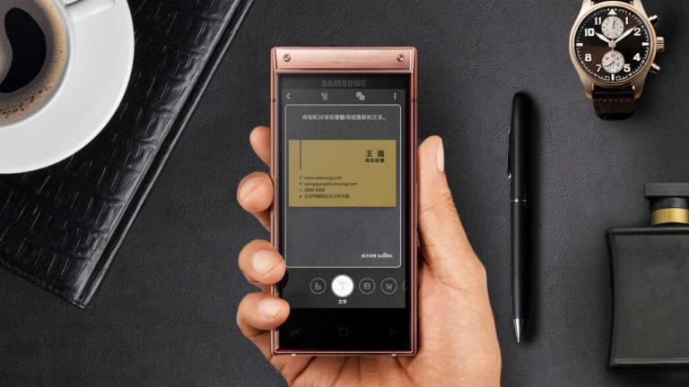 Resmi Diluncurkan, Harga Smartphone Lipat Samsung W2019 Bikin Kaget