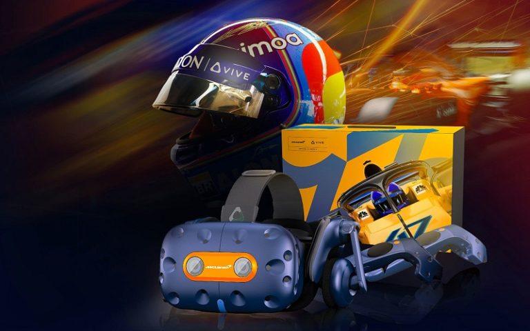HTC Vive Pro McLaren Edition, Headset VR Penggila F1