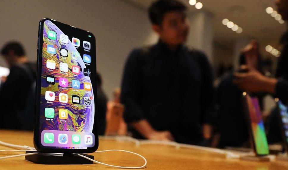 Tipu asuransi demi iPhone