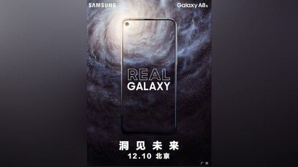 10 Desember Bakal Jadi Tanggal Rilis Samsung Galaxy A8s?