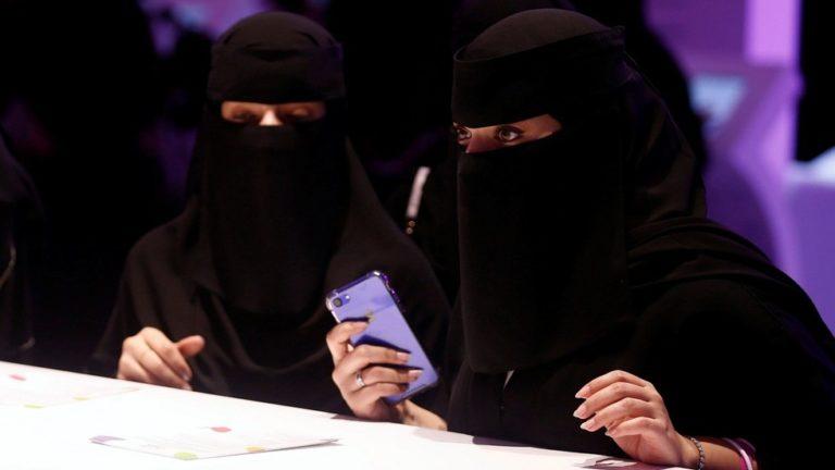 Perempuan Arab Saudi Kini Dapat Notifikasi Cerai via SMS
