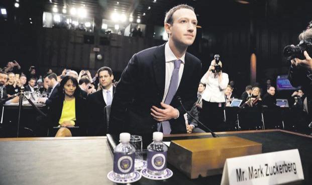 Ini Resolusi Bos Facebook di 2019