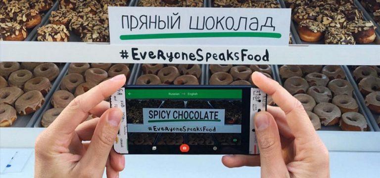 Gandeng Google Translate, Wikipedia Tersedia dalam Banyak Bahasa