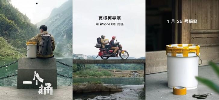 Film Pendek iPhone XS Tayang di Tahun Baru China