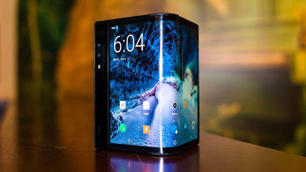 Smartphone Layar Lipat 2020