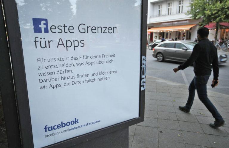 Pemerintah Jerman Larang Facebook Kumpulkan Data Pengguna