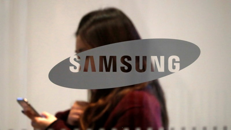 Pinjaman Samsung