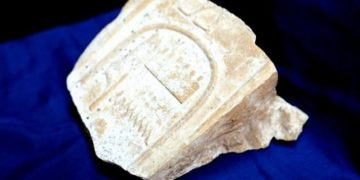 Tablet Raja Firaun