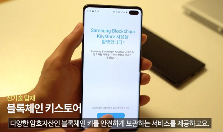 Samsung Galaxy S10 Punya Fitur Dompet Cryptocurrency