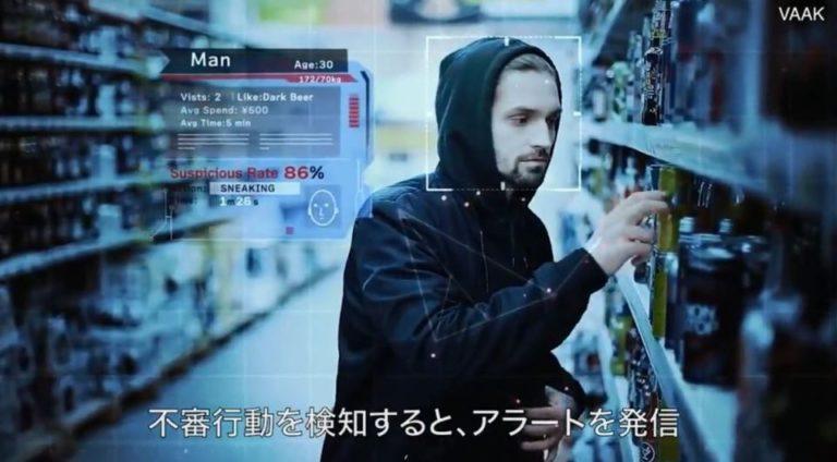 Di Negara Ini, Toko-toko Pakai CCTV AI Anti Maling
