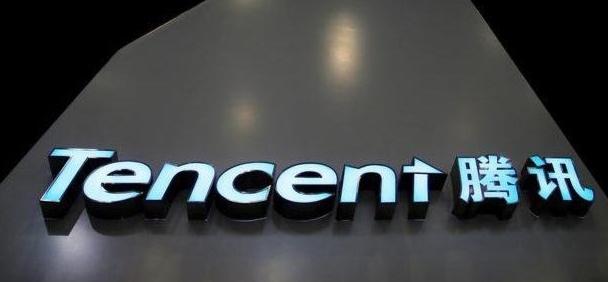 Tencent PHK Karyawan Gara-gara Bisnis Game Redup