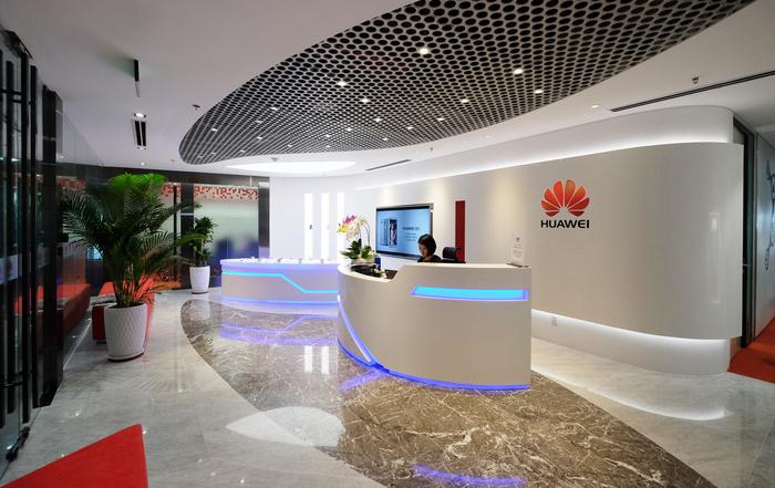 Markas Huawei