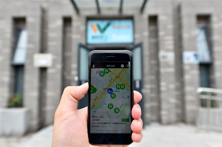 """Aman dari """"Kebelet"""" dengan Aplikasi 'Peta Toilet'"""