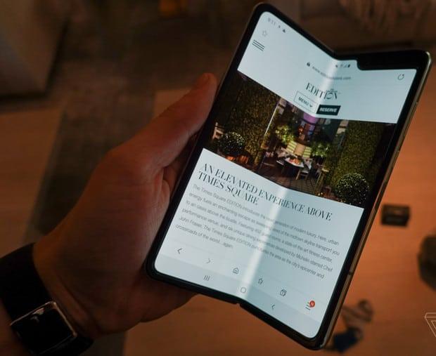 Samsung Galaxy Fold Lite