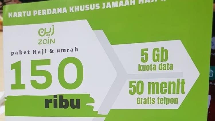 Kominfo Larang Zain Telecom Jualan Kartu SIM di Indonesia