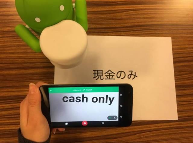 Wow! Kamera Google Translate Bisa Terjemahkan 100 Bahasa