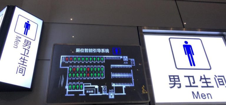 Jangan Coba-coba Main Ponsel Dalam Toilet di Shanghai