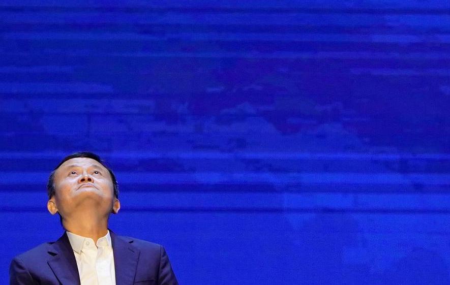Belanja online Jack Ma
