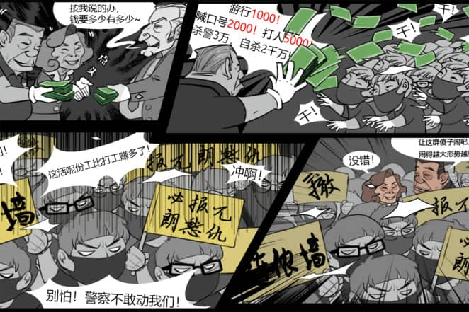 China Mainkan Propaganda Lewat Game Demo Hong Kong