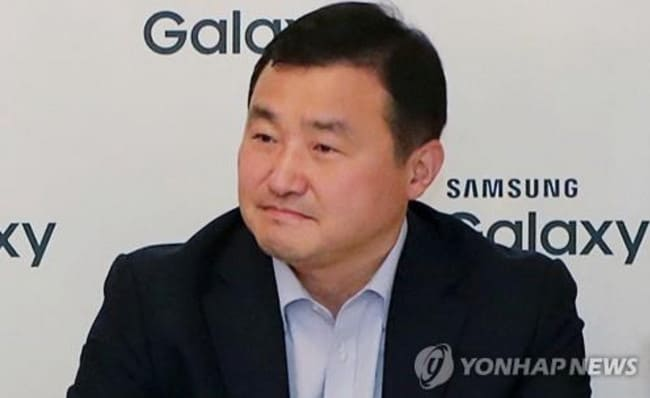 Roh Tae-moon Pimpin Divisi Mobile Samsung