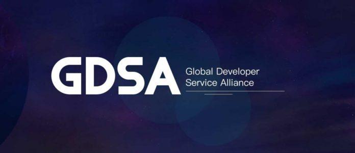 GDSA Play Store